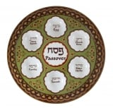 Melamine Passover Seder Plate in Shades of Brown