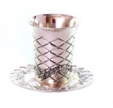 Diamond design Kiddush Cup and Plate Set