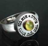 Five Metal Catseye Kabbalah Ring by HaAri