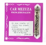 Crown design Car Mezuzah