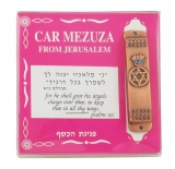 Bronze Star of David Car Mezuzah