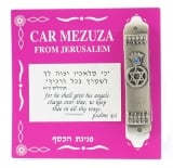 Star of David Car Mezuzah with blue stone Hamsa