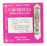 Oriental Car Mezuzah with Hamsa   against evil eye
