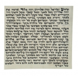 Basic Kosher Mezuzah Scroll Sefardi Version