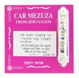 Car Mezuzah from Jerusalem