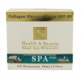 H&B Dead Sea Collagen Firming Facial Cream with SPF 20