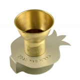 Brass Kiddush Cup Set by Shraga Landesman