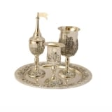 Jerusalem Havdalah Set   4 Piece