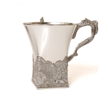 Silver Plated Filigree Wash Cup