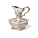 Mayim Achronim Hand Wash Cup Filigree design