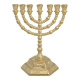 Gold color Twelve Tribes Seven Branch Menorah