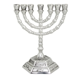 Twelve Tribes 7 Branch Menorah   Silver Color