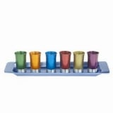 Multicolor Set of 6 Anodized Aluminum Cups with Tray