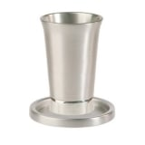 Yair Emanuel Anodized Aluminum Kiddush Cup and Saucer