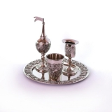Silver Plated Grape Design 4 Piece Havdalah Set