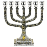 Two Tone Seven Branch Menorah 925 Electroplate