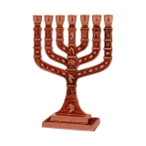 Square Branch Twelve Tribes Temple Menorah Copper