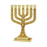 Square Branch Twelve Tribes Temple Menorah  Gold color