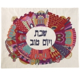 Jerusalem   Color Oval Challah Cover
