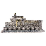 Silver and Gold Plated Menorah (Hanukia)