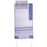 Emanuel Organza Tallit   Blue with Sripes