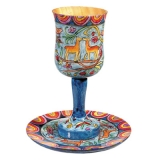 Kiddush Cup and Plate Set