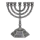 Pewter Twelve Tribes 7 Branch Menorah