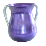 Purple Cast Aluminum Netilat Yadayim Wash Cup By Emanuel