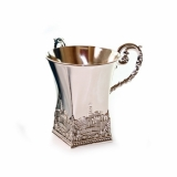Silver Plated Jerusalem Wash Cup