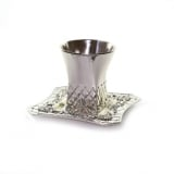 Square Silver plated Kiddush Cup and Tray