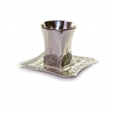 Square Silver plated Jerusalem Kiddush Cup and Tray