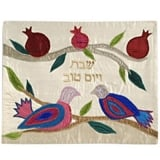 Challah Cover   Pomegranates and Birds