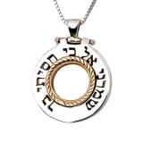 Travelers Prayer Pendant   Jewish Jewelry