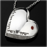 Daughter's Blessing Jewish Necklace