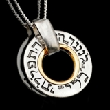 Pendant promoting Love and Relationships by HaAri
