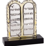 Ten Commandments Figurine