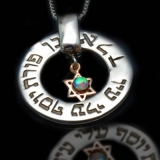Kabbalah jewelry Ben Porat Yosef & Star of David by HaAri Jewelry