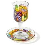 Painted Wineglass and Saucer   Jerusalem design