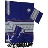 Gabrieli Wool Tallit Set   Blue with Gray Stripes