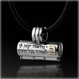 Kabbalah Jewelry for Protection and Fulfillment by HaAri Jewelry