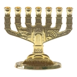 Antique Style Jerusalem Menorah   Gold color