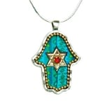 Hamsa Pendant with Star of David