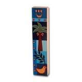 Holy Land Wood Mezuzah Case by Dorit