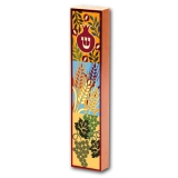 Seven Species Wood Mezuzah Case by Dorit