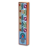 Hamsa Wood Mezuzah Case by Dorit