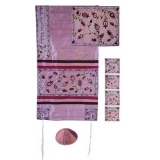 Emanuel Silk Tallit With Matriarchs Embroidery  Pink