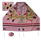 Emanuel Tree of Life & Pomegranates Silk Talit In Pink