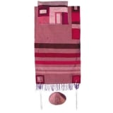 Emanuel Raw Silk Tallit With Maroon on Maroon Stripes