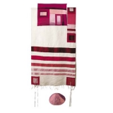 Emanuel Maroon on White Silk Tallit With Stripes