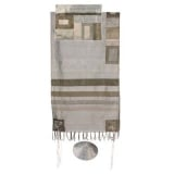Emanuel Silk Tallit Stripes in Gray on Gray